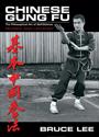 Gung fu chino: El arte filosófico de defensa – Bruce Lee [PDF]