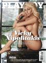 Playboy N°103 Argentina (Agosto 2014) [PDF]