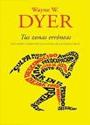 Tus zonas erróneas – Wayne W. Dyer [PDF]