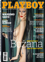 Playboy Croatia – September 2014 [PDF]