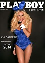 Playboy South Africa – September 2014 [PDF]