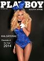 Playboy South Africa – September 2014 [PDF]