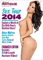 The Girls of Penthouse Present – Sex Tour 2014 + Video [PDF]