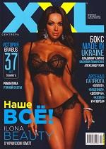 XXL Ukraine – Septiembre, 2014 [PDF]