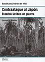 Contraataque al Japón: Estados Unidos en guerra – Joseph N. Mueller [PDF]
