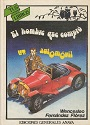 El Hombre Que Compro Un Automovil – Fernandez Florez Wenceslao [PDF]