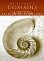 El Tío Petros y la Conjetura de Goldbach – Apóstolos Doxiadis [PDF]
