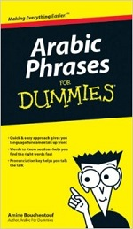 Arabic Phrases for Dummies – Amine Bouchentouf [PDF] [English]
