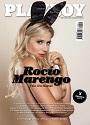 Playboy Argentina – Año 9 #107 Diciembre, 2014 [PDF]