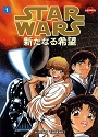 Star Wars Manga: Episode 4 A New Hope Volume 1 [PDF] [English]