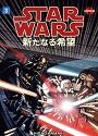Star Wars Manga: Episode 4 A New Hope Volume 3 [PDF] [English]