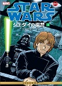 Star Wars Manga: Episode 6 Return of the Jedi Volume 3 [PDF] [English]