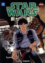 Star Wars Manga: Episode 4 A New Hope Volume 2 [PDF] [English]