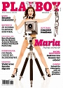 Playboy Croatia – March, 2015 [PDF]