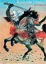 Kenshin Uesugi Historia de samurais legendarios en el Japón del siglo XVI – Jordi Olaria [PDF]