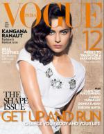 Vogue India – January, 2014 [PDF]