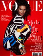 Vogue Paris – Mai, 2015 [PDF]