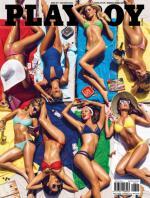 Playboy Croacia – Agosto, 2015 [PDF]
