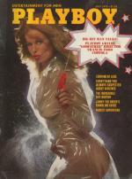 Playboy USA – July, 1975 [PDF]