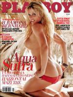 Playboy Grecia – Julio Agosto, 2015 [PDF]