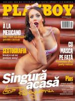 Playboy Romania – September, 2015 [PDF]