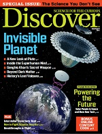 Discover – July / August, 2015 [PDF]