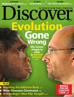Discover – May, 2015 [PDF]