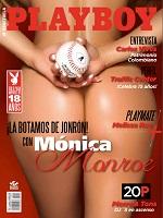 Playboy Venezuela – Noviembre, 2015 [PDF]