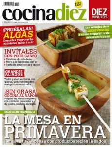Cocina Diez – Marzo, 2016 [PDF]
