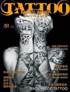 Tattoo Extreme Magazine March, 2012 [PDF]