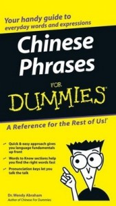 Chinese Phrases for Dummies – Wendy Abraham [PDF] [English]
