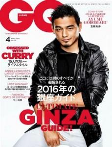 GQ Japan – April, 2016 [PDF]