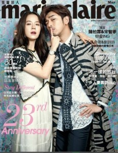 Marie Claire Taiwan – March, 2016 [PDF]