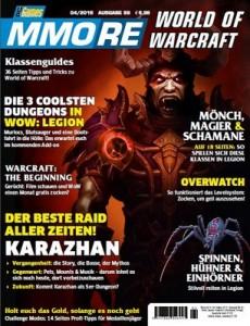 PC Games MMore – April, 2016 [PDF]