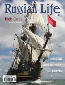 Russian Life – March-April, 2016 [PDF]
