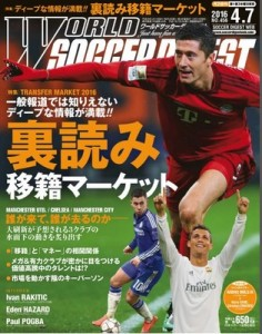 World Soccer Digest – 07 March, 2016 [PDF]