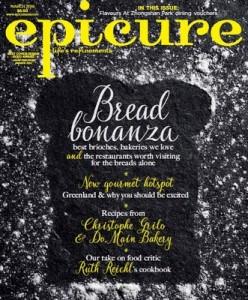 epicure – March 2016 [PDF]