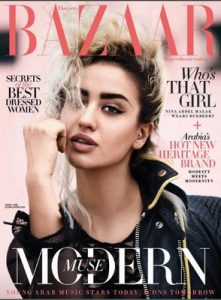 Harper's Bazaar Arabia UAE – April, 2016 [PDF]