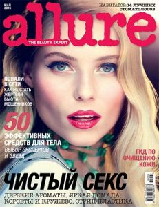 Allure Russia – May, 2016 [PDF]