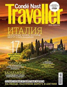 Conde Nast Traveler Russia – June July, 2016 [PDF]