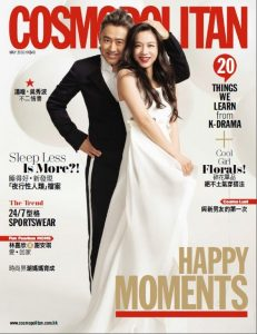 Cosmopolitan Hong Kong – May, 2016 [PDF]
