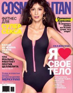 Cosmopolitan Russia – May, 2016 [PDF]