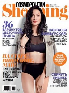 Cosmopolitan Shoping Russia – May, 2016 [PDF]