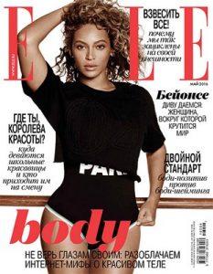 Elle Russia – May, 2016 [PDF]
