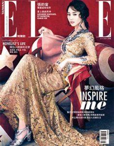 Elle Taiwan – May, 2016 [PDF]