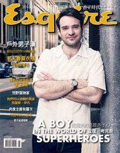 Esquire Taiwan – May, 2016 [PDF]