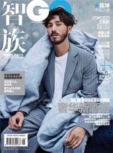 GQ China – May, 2016 [PDF]