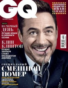 GQ Russia – May, 2016 [PDF]