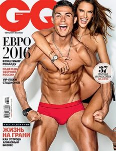 GQ Russia – June, 2016 [PDF]