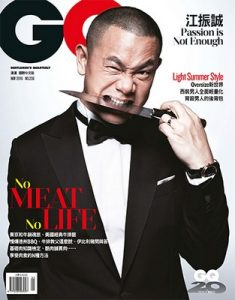 GQ Taiwan – May, 2016 [PDF]
